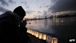 Danas u Japanu molitvama i bdenjem obeležena prva godišnjica katastrofalnog zemljotresa i cunamija posle kojih je usledila jedna od najvećih nuklearnih katastrofa svih vremena, 11. mart, 2012.