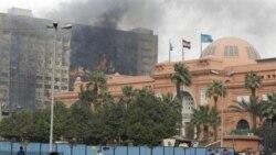 موزه مشهور مصر همجوار ساختمان به آتش کشیده دفتر حزب حاکم در میدان آزادی قاهره