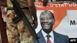 Le gouvernement Ouattara tente toujours de faire extrader Justin Koné Katinan du Ghana, où l'ancien ministre s'est réfugié