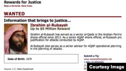 Petinggi Al-Qaida Ibrahim al-Rubaish termasuk salah satu tokoh Al-Qaida yang paling dicari Amerika (foto: dok).