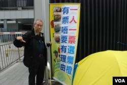 70歲的添美道留守者黃先生表示,將會深入社區呼籲市民不要接受假諮詢及假普選方案。(美國之音湯惠攝)