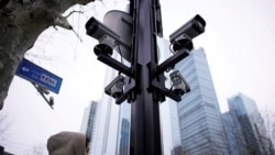 美國政府政策立場社論:防止監控技術被濫用