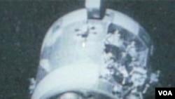 Eksplozijom oštećeni modul