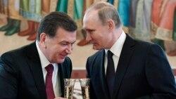 Mirziyoyevning Moskvaga tashrifi xulosalari: Siyosat, iqtisod, muhojirlar