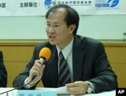 中正大学战略与国际事务研究所教授张登及