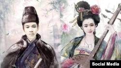Ứng dụng Pitu giúp hóa thân thành các nhân vật trong lịch của Trung Quốc. (Facebook Huynh Sang)