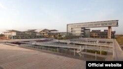 Universidade Agostinho Neto - Luanda, Angola