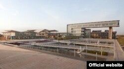 Universidade Agostinho Neto, Luanda