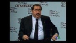 2011-09-21 美國之音視頻新聞: 伊拉克外長認為美軍需要繼續訓練伊拉克軍