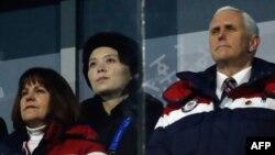 Mataimakin Shugaban Amurka Mike Pence tare da Kim Yo Jong kanwar shugaban Koriya ta Arewa a wurin bude taron wasannin Olympic