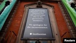 2019年1月20日史密森尼博物館關閉