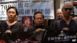 2017年7月9号第一届中国维权律师节来自香港台湾欧洲美国等地的活动人士抗议中国打压维权律