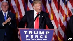 President-elect Donald Trump gives his acceptance speech during his election night rally, Nov. 9, 2016, in New York.