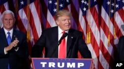 共和党总统候选人川普当选美国第45任总统