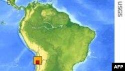 Tên nước bị sai chính tả trên tiền xu của Chile