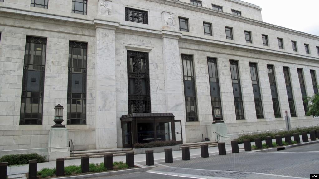 美國聯邦儲備委員會華盛頓總部大樓(美國之音王南拍攝)