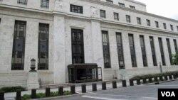 美國聯邦儲備局華盛頓總部大樓(美國之音王南拍攝)
