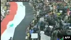 Prizor sa demonstracija u Siriji