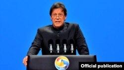 وزیر اعظم عمران خان بیجنگ میں 'بیلٹ اینڈ روڈ' فورم سے خطاب کر رہے ہیں۔