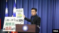 国民党文传会副执行长洪孟楷在记者会上(2017年2月21日)