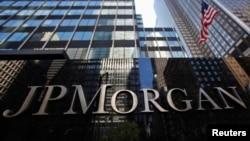 摩根大通银行纽约总部外的地标。(2013年9月19日)