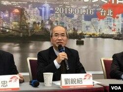 香港時事評論員、前《文匯報》駐北京記者劉銳紹(美國之音許寧攝影)