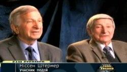 38 євреїв рятувались від Голокосту в українських печерах
