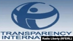 Transparency International - LOGO