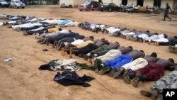 Арест боевиков «Боко Харам»