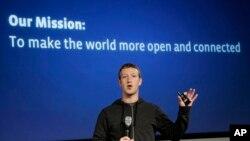 Основачот на Фејсбук, Марк Закерберг