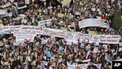 Des partisans du président Ali Abdullah Saleh à Sana'a