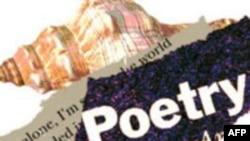 Bài thơ tìm lại