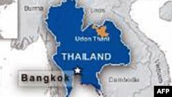 Trụ sở đài phát thanh quốc gia Thái Lan bị ném lựu đạn