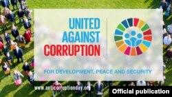 Beynəlxalq Korrupsiayay qarşı Mübarizə Günü