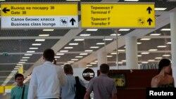 El pasaporte mundial extendido a Snowden para ayudarlo a dejar el aeropuerto Sheremetyevo, no es válido para Ecuador.