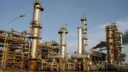 Photo of the Kaduna State refinery in north-west Nigeria