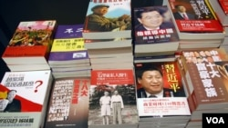 books at book store in Taipei 101 building