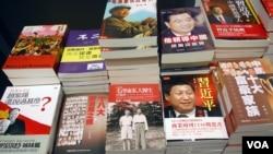 台北101大楼中书店里的中国政治敏感书籍