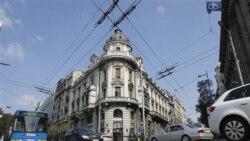 قانون صربستان برای بازگرداندن اموالی که در دوران رژيم کمونيستی مصادره شدند