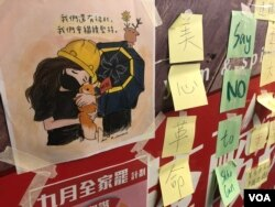 """香港中文大學善衡書院飯堂""""連儂牆""""的標語。(美國之音湯惠芸攝)"""