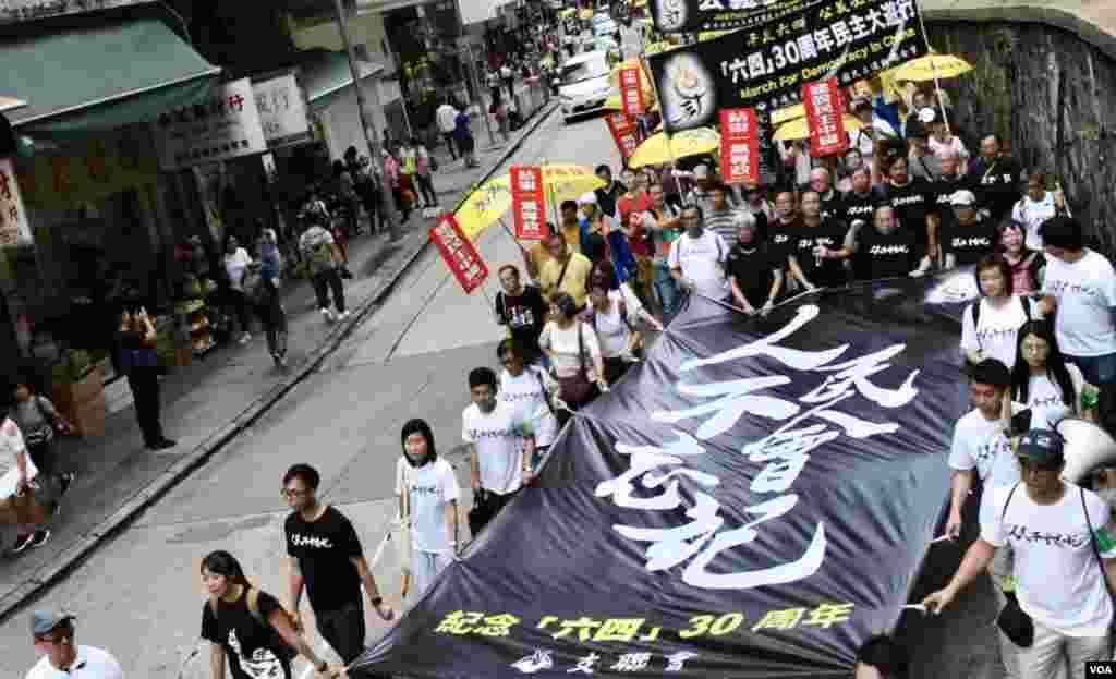 香港支聯會估計超過2200人參與六四30周年大遊行。(美國之音湯惠芸攝)