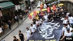 香港支聯會指2200人參與六四30周年遊行