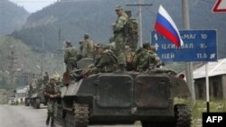 Южная Осетия: Путин и страх