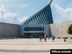 Museo de la Infantería de Marina de Estados Unidos, Quantico, Virginia.