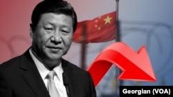 皮尤研究中心星期三(6月30日)發布的一份對17個國家民眾的調查報告顯示,民眾對中國的觀感持續普遍負面,而對中國領導人習近平的信心則跌到歷史新低。(美國之音圖)