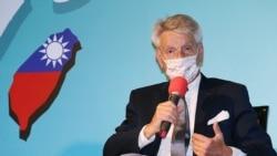 """不怕北京憤怒與抨擊法國參議員堅持認為台灣應被稱為""""國家"""""""
