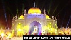 chinese muslim theme park