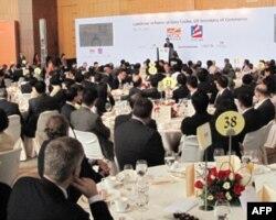 香港商界会议现场