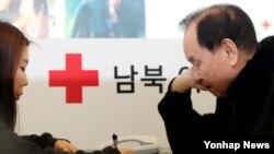 금강산 상봉 앞둔 이산가족 표정