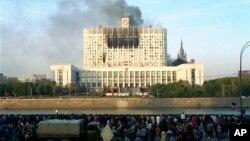 Москва, Россия. 4 октября 1993 г.